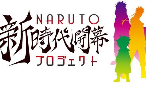 New Naruto News