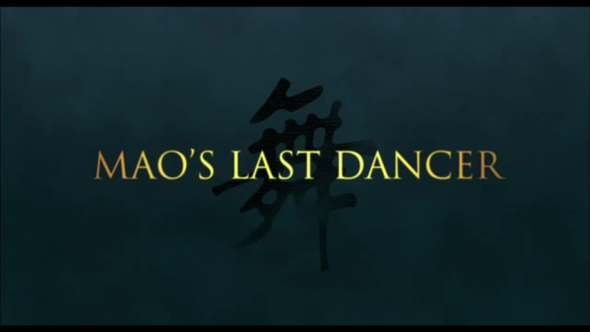 mao s last dancer conflict Mao's last dancer 2009 hollywood movie watch online watch mao's last dancer online – vidzi watch online full movie watch mao's last dancer online – veehd.