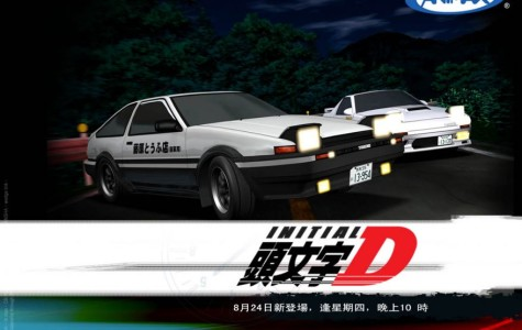 Anime Review: Initial D