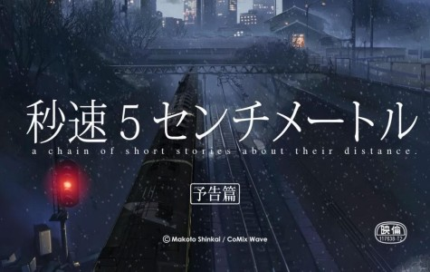 Film Review: '5 Centimeters Per Second'