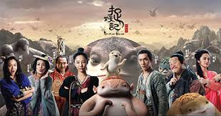 """Monster Hunt"" Movie Review"